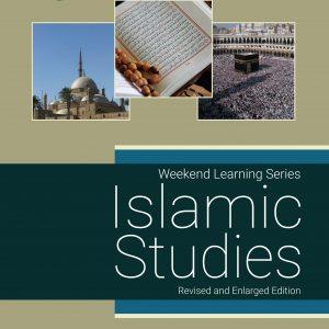 DARUSSALAM CANADA – Islamic Book Store